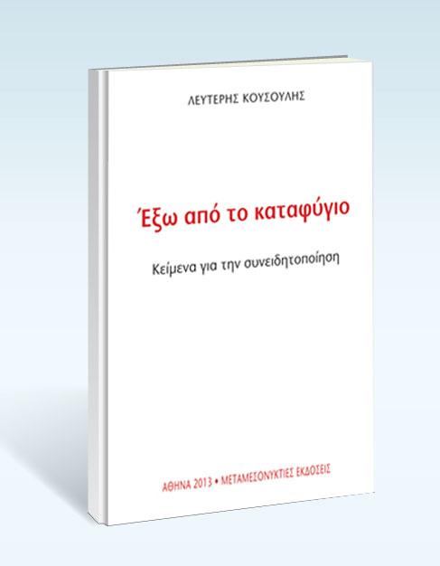 latestbook